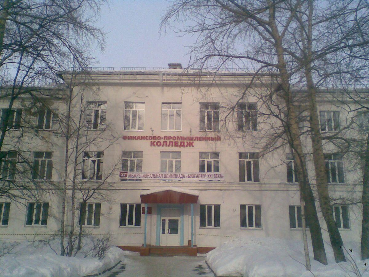 Программа автоматизации ВУЗ, колледж, учебные рабочие места - Архангельск