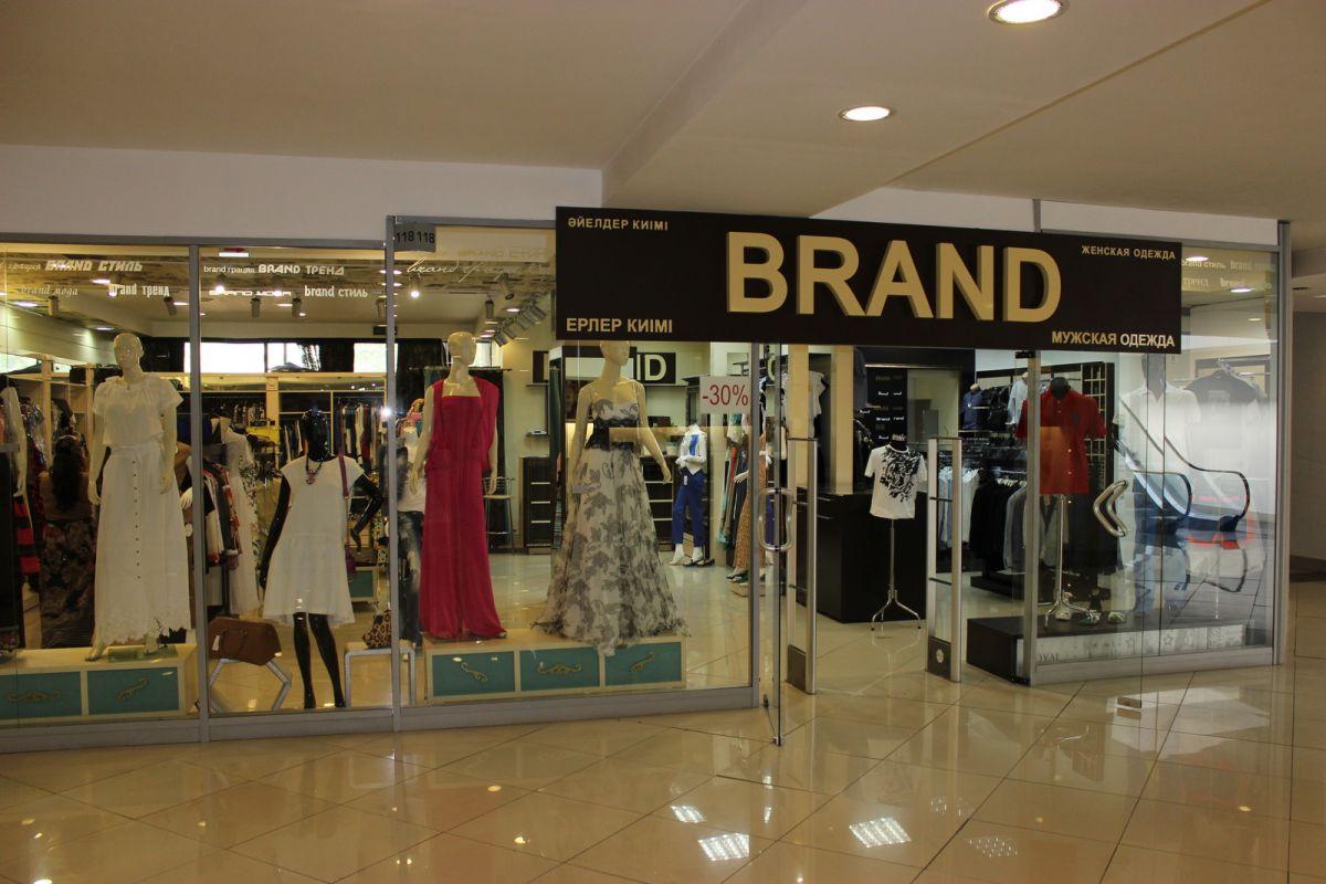 45a9adb1281 Автоматизация магазина мужской и женской одежды
