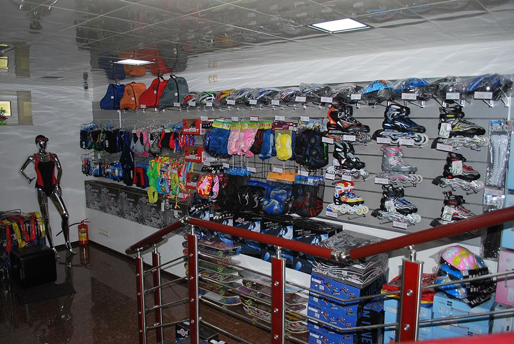 Спортивный Магазин Поблизости